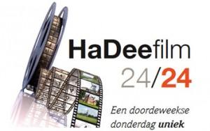 LogoHaDeeFilm